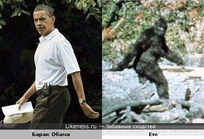 Борак Обама похож на фотографию Ети