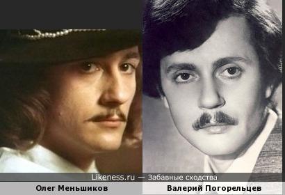 Олег Меньшиков и Валерий Погорельцев