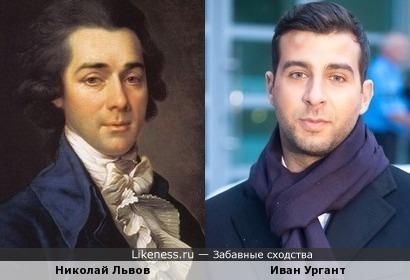 Портрет архитектора Николая Львова напомнил Ивана Урганта