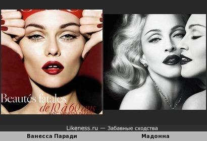 Ванесса Паради похожа на Мадонну