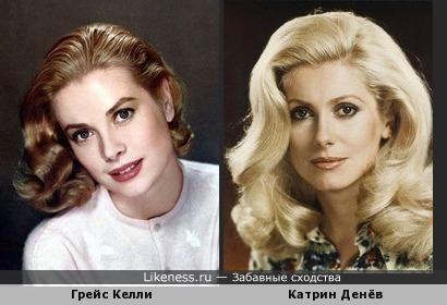 Грейс Келли похожа с Катрин Денёв