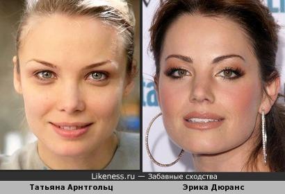 Татьяна Арнтгольц и Эрика Дюранс