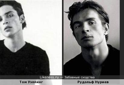 Том Уэллинг очень похож на русского танцовщика Рудольфа Нуриева