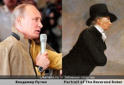 Смотря на эту картину вижу сходство с Путиным =)