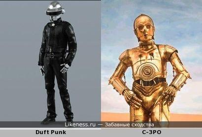 Duft Punk похож на C-3PO