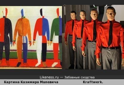 Картина Казимира Малевича похожа на Kraftwerk