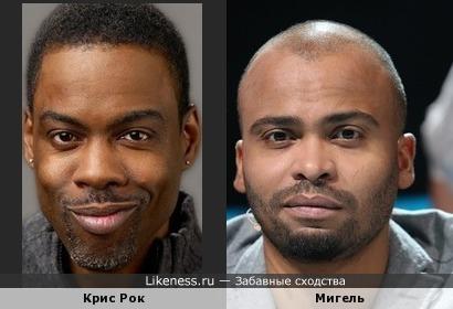 Крис Рок похож на Мигеля