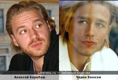 Алексей Барабаш похож на Чарли Ханнэма