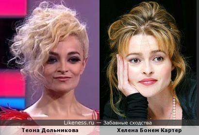 Теона Дольникова в образе Полины Гагариной напомнила Хелену Бонем Картер