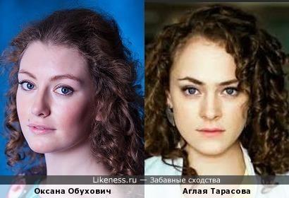 Оксана Обухович, студентка ВГИК напомнила Аглаю Тарасову