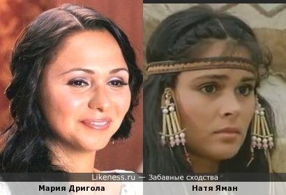 Мария Дригола (шоу Холостяк-2) напомнила Натя Яман