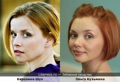 Каролине Шух и Ольга Кузьмина