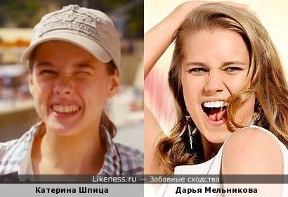 Катерина Шпица и Дарья Мельникова
