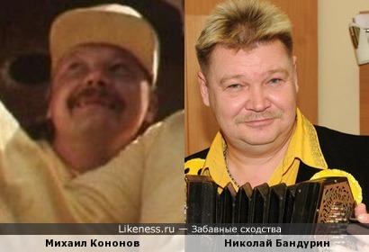На этом фото Михаил Кононов в роли (пират Крыс) напомнил Николая Бандурина