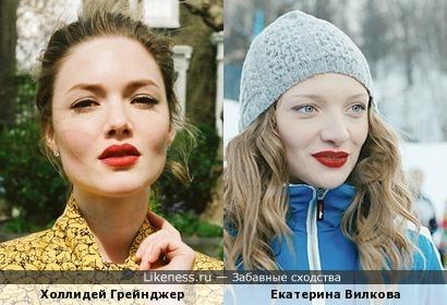Холлидей Грейнджер напомнила Екатерину Вилкову