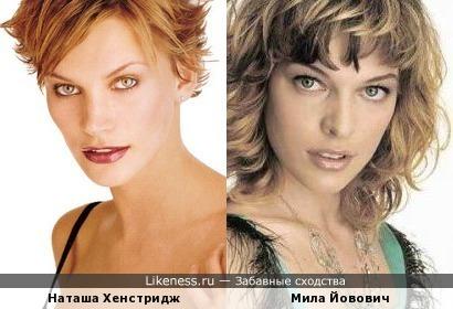 Наташа Хенстридж и Мила Йовович