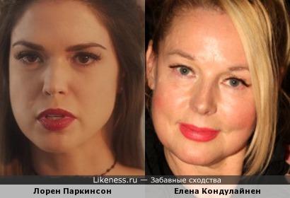 Лорен Паркинсон и Елена Кондулайнен