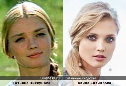 Татьяна Пискунова напоминает Алину Кизиярову