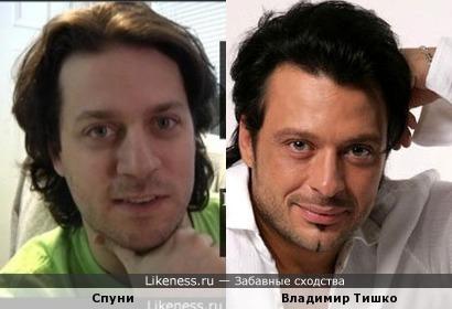Спуни напомнил Владимира Тишко