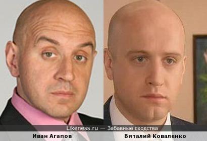 Иван Агапов и Виталий Коваленко