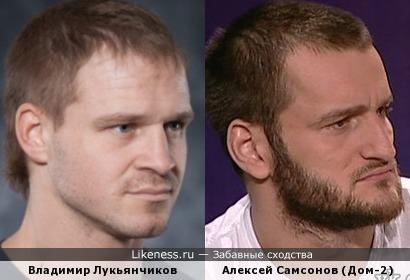Владимир Лукьянчиков и Алексей Самсонов