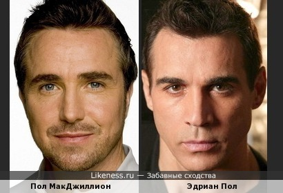 Пол МакДжиллион и Эдриан Пол
