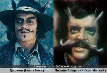 Джонни Депп в роли Волка напомнил кота Матвея в исполнении Михаила Боярского