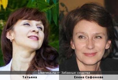 Женщина из интернета на этом фото напомнила Елену Сафонову