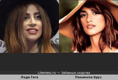 Леди Гага и Пенелопа Крус