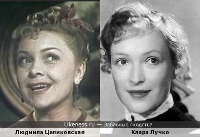 Людмила Целиковская на этом фото напомнила Клару Лучко