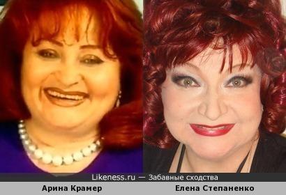 Арина Крамер и Елена Степаненко