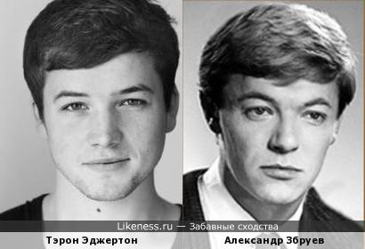 Тэрон Эджертон похож на молодого Александра Збруева