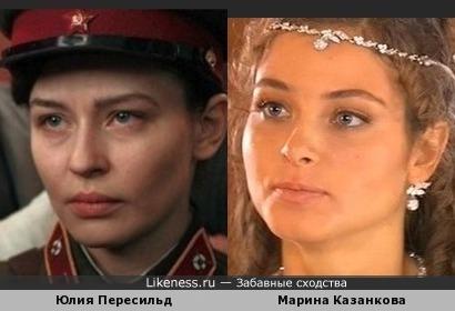 Юлия Пересильд и Марина Казанкова