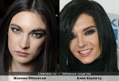 Жаклин Яблонски и Билл Каулитц
