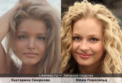 Модель Екатерина Смирнова и Юлия Пересильд