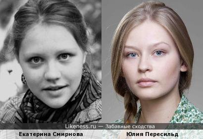 Актрисы Екатерина Смирнова и Екатерина Смирнова