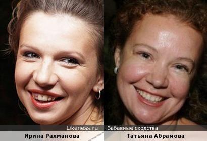 Ирина Рахманова и Татьяна Абрамова