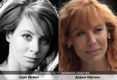 Сара Майлз и Дарья Юргенс