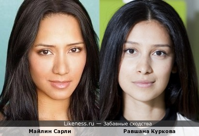 Майлин Сарли и Равшана Куркова