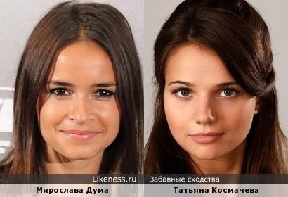 Мирослава Дума и Татьяна Космачева