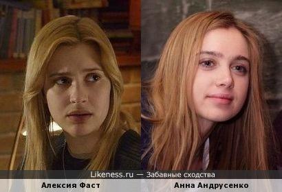 Алексия Фаст напомнила Анну Андрусенко