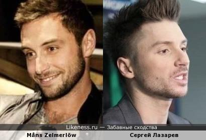Måns Zelmerlöw и Сергей Лазарев