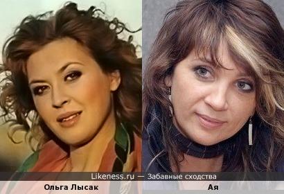 Актриса Ольга Лысак на этом фото напомнила солистку группы «Город 312» Ая