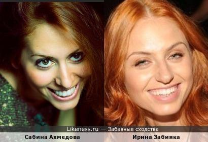 Сабина Ахмедова на том фото напомнила Ирину Забияку