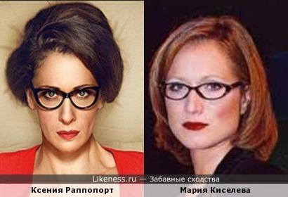 """Ксения Раппопорт (постер фильма """"Мама дарагая!"""") напомнила Марию Киселеву"""
