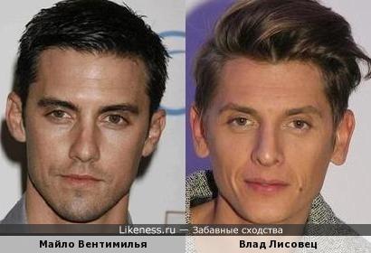 Майло Вентимилья и Влад Лисовец