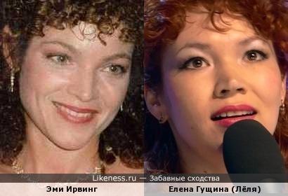 Эми Ирвинг и Елена Гущина (Лёля)