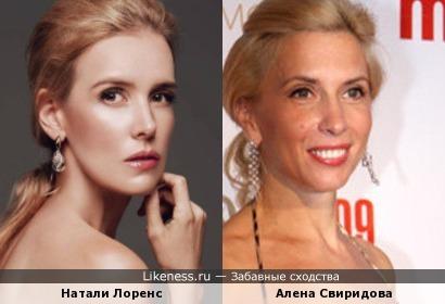 Натали Лоренс на этом фото напомнила Алену Свиридову