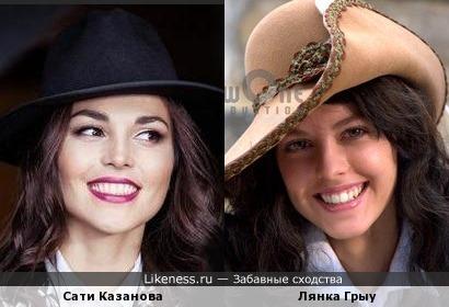 Сати Казанова и Лянка Грыу