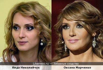 Аида Николайчук и Оксана Марченко